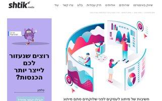 anmdotherbrands.com Webseiten Screenshot