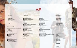 H&M Webseiten Screenshot