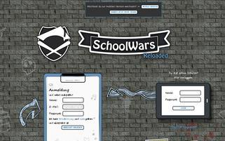 Schoolwars Webseiten Screenshot