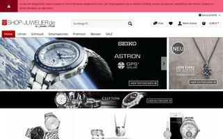 Shop-Juwelier Webseiten Screenshot