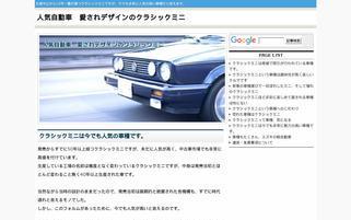 uhren-schmuck-geschenke.com Webseiten Screenshot