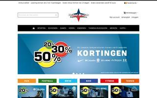 United Brands Webseiten Screenshot