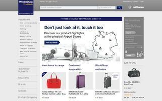 WorldShop Webseiten Screenshot