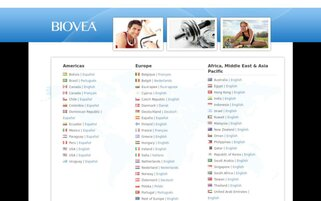 BIOVEA Webseiten Screenshot