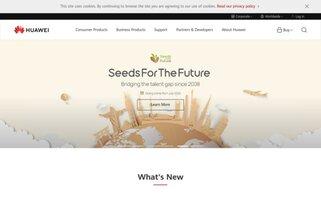 Huawei Webseiten Screenshot